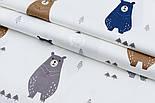 """Сатин ткань """"Высокие медведи в сосновом бору"""" серые, синие, коричневые на белом № 1779с, фото 3"""