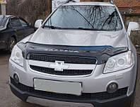 Дефлектор капота (мухобойка) Chevrolet Captiva с 2006 - 2011 г.в.