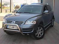 Кенгурятник VW Touareg 2002-2010