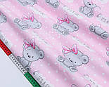 """Сатин ткань """"Мишки с малиновым бантом"""" на розовом № 1784с, фото 3"""