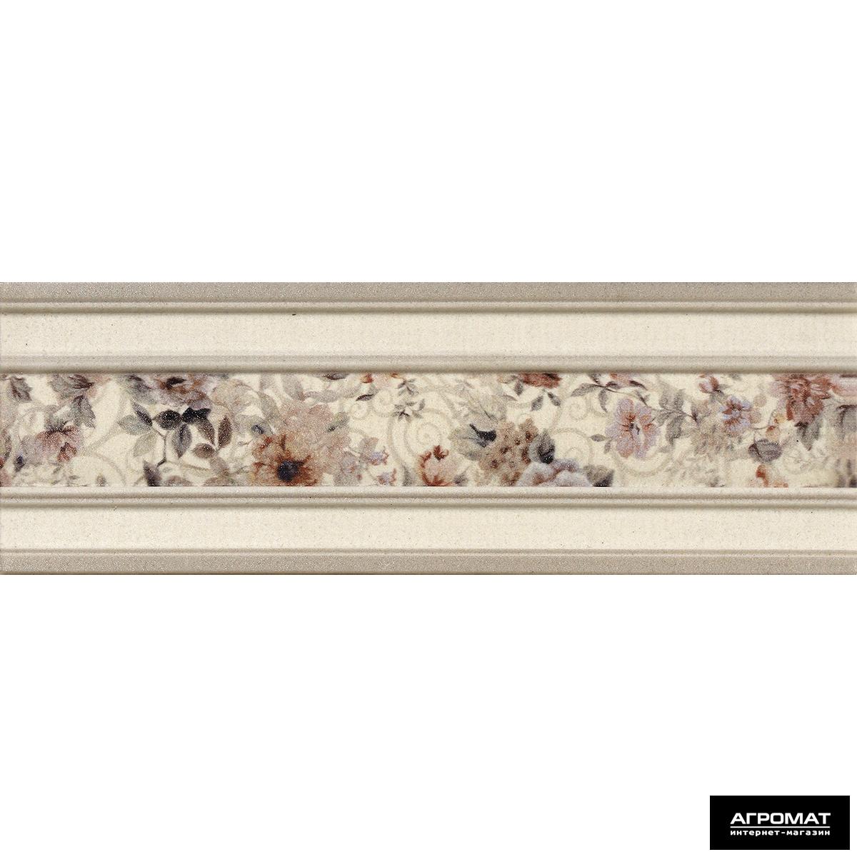 Плитка Goldencer Celine CNF DESCANSO фриз арт.(318801)