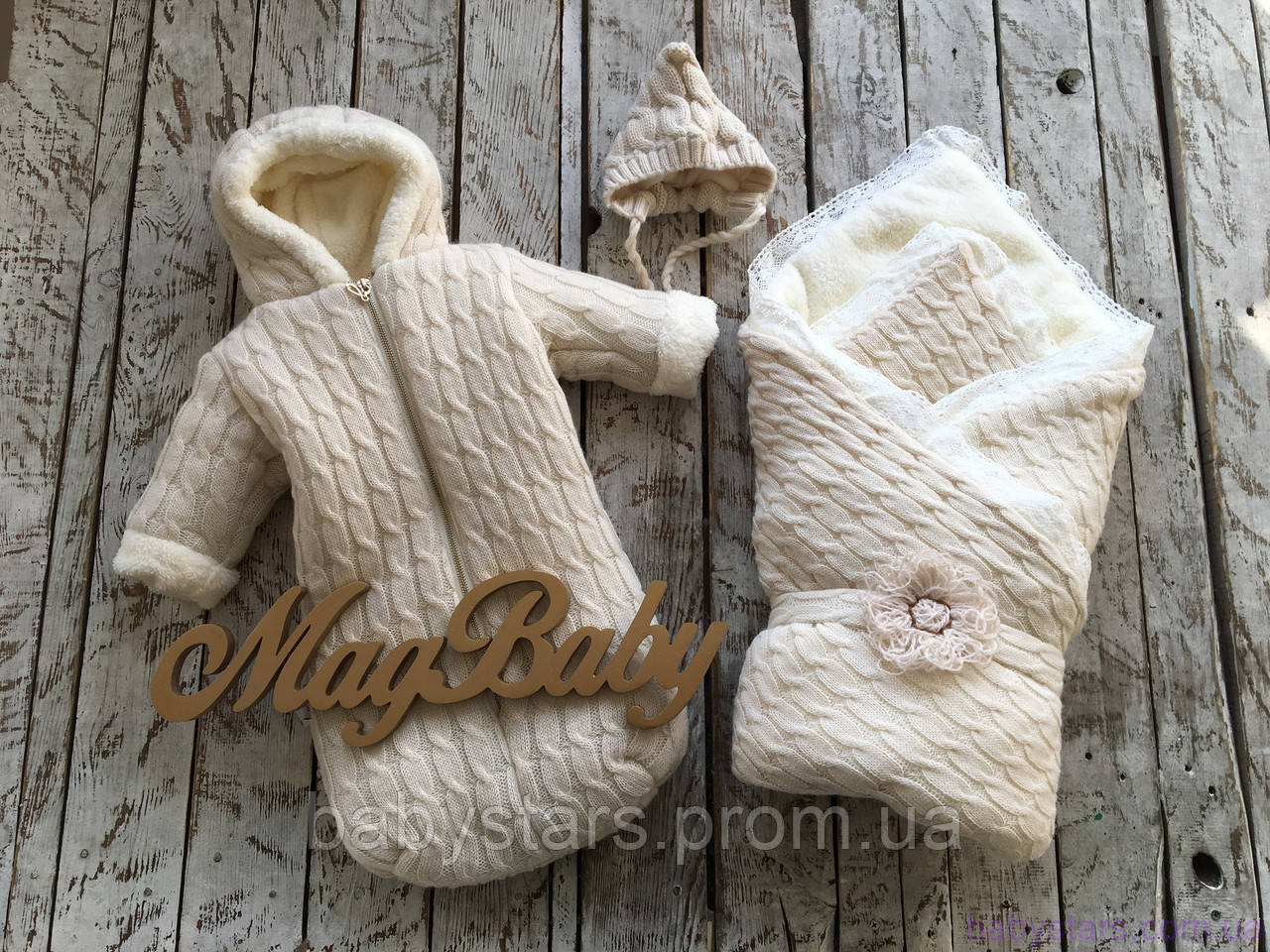 """Зимний вязаный набор для новорожденного """"Трио"""" на махре, бежевого цвета"""