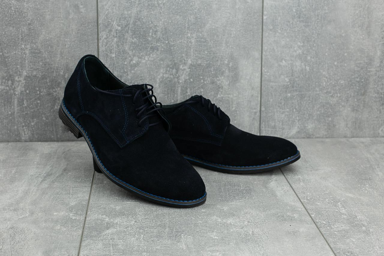 Мужские туфли замшевые весна/осень синие Vankristi 280