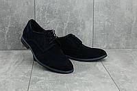 Мужские туфли замшевые весна/осень синие Vankristi 280, фото 1