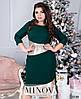 Модное батальное платье на праздник (в расцветках), фото 2