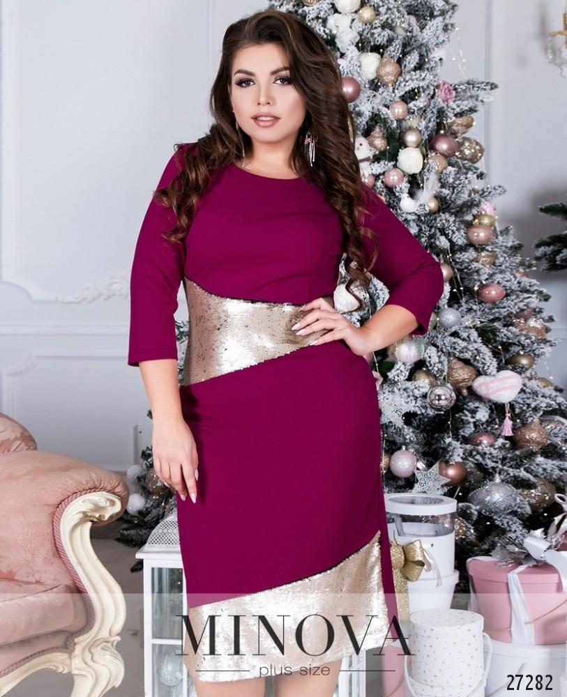 Модное батальное платье на праздник (в расцветках)