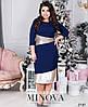 Модное батальное платье на праздник (в расцветках), фото 3