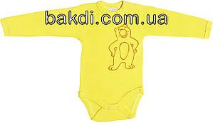 Дитячий боді з начосом ріст 68 3-6 міс інтерлок лимонний на хлопчика дівчинку з довгим рукавом для