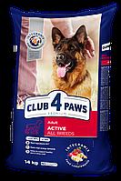 Клуб 4 лапы Сухой рацион премиум класса для активных собак - 14 кг