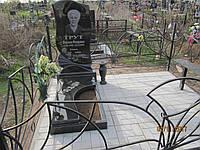 Установка памятника с благоустройством