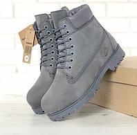 Зимние женские ботинки Timberland 6 inch серые с мехом (Реплика ААА+), фото 1