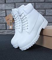 Зимние женские ботинки Timberland 6 inch белые с мехом (Реплика ААА+), фото 1