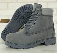 Зимние женские ботинки Timberland 6 inch серые с натуральным мехом (Реплика ААА+), фото 1