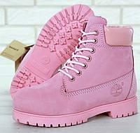Зимние женские ботинки Timberland 6 inch pink с натуральным мехом (Реплика ААА+), фото 1