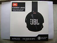 Беспроводные Bluetooth Наушники с FM, MP3 плеером  Everest JB950 BT