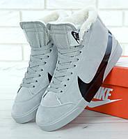 Зимние кроссовки Nike Blazer Winter Gray с мехом. Фото в живую. Топ реплика, фото 1