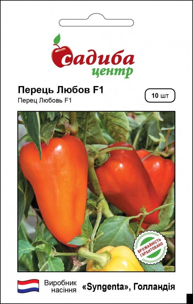 Любовь F1 (10шт) - Семена перца, Садыба Центр