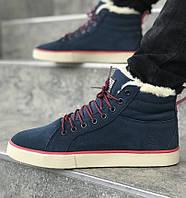 Зимние мужские кроссовки Adidas Ransom Fur Blue. Живое фото (Реплика ААА+), фото 1