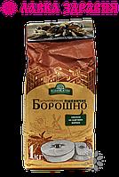 Мука пшеничная цельнозерновая, 1 кг, Зелений Млин