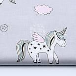 """Лоскут ткани хлопковая """"Звёздные единороги и розовые облака"""" на сером фоне, №1637а, фото 2"""