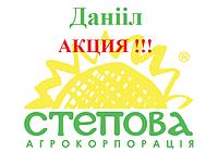 Семена кукурузы Даниил (ФАО - 280) - АКЦИЯ!!!