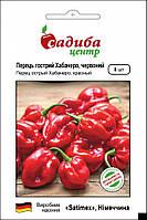 Хабанеро красный (8шт) - Семена перца, Садыба Центр