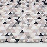 Лоскут ткани с маленькими коричневыми и серыми треугольниками,  №1242а, размер 18*160 см, фото 2