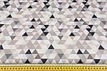 Лоскут ткани с маленькими коричневыми и серыми треугольниками,  №1242а, размер 18*160 см, фото 4