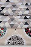 Лоскут ткани с маленькими коричневыми и серыми треугольниками,  №1242а, размер 18*160 см, фото 5