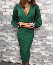 """Облегающее миди-платье """"VIOLA"""" с широкими бархатными рукавами (2 цвета), фото 2"""