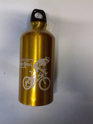 Велосипедная фляга (алюминиевая, жовта) (500ml) YKX, фото 2