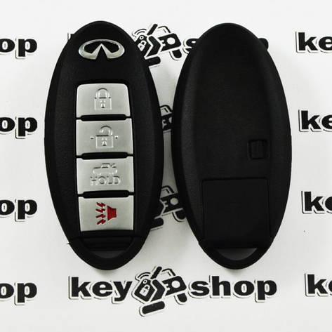 Оригинальный смарт ключ Infiniti M56, M36, M35 Hybrid, QX 70 (Инфинити) 3 + 1 кн, чип ID46, PCF7952, 433 MHz, фото 2