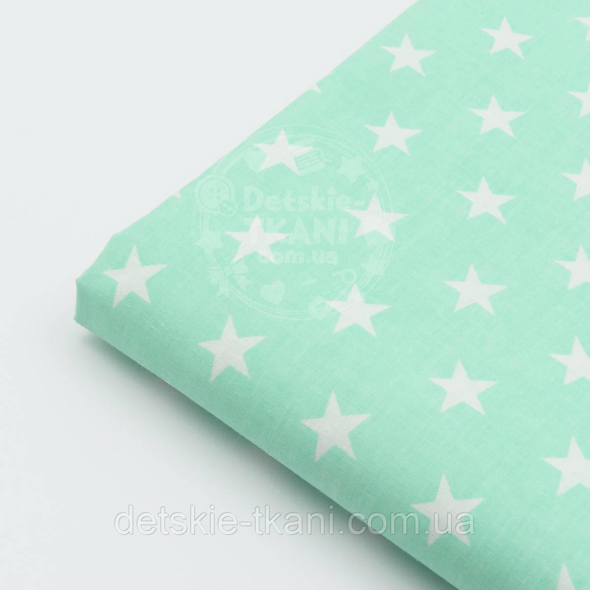 Отрез ткани №44а  с белыми звёздочками на салатовом фоне