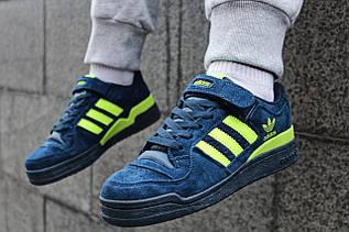 Кроссовки мужские Adidas Forum / ADFO-0001 (Реплика)