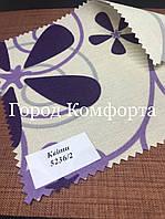 Рулонные шторы Квіти сиренево-бежевые