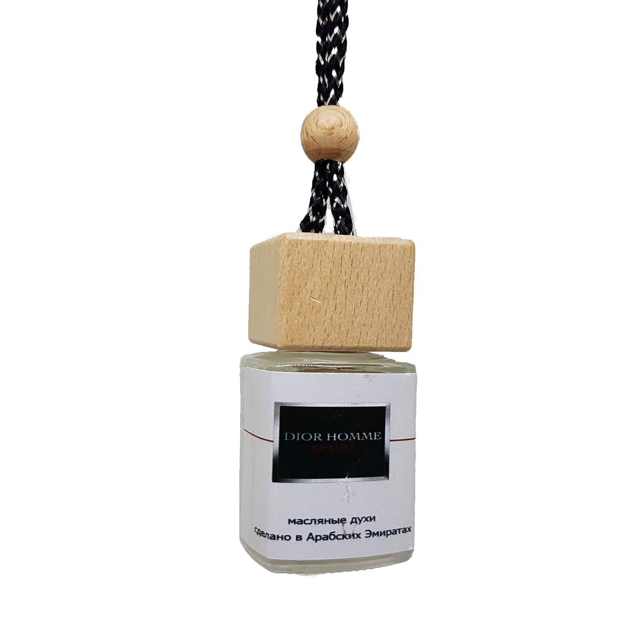 58a4c027c4cc Парфюм-куб в автомобиль масляный Christian Dior Homme Sport  продажа ...