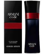 Туалетная вода Giorgio Armani Code Pour homme eau toilette A-list