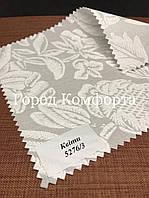 Рулонная штора Белые цветы