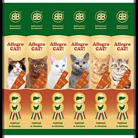 Мясные колбаски  для кошек B&B Allegro курица печень