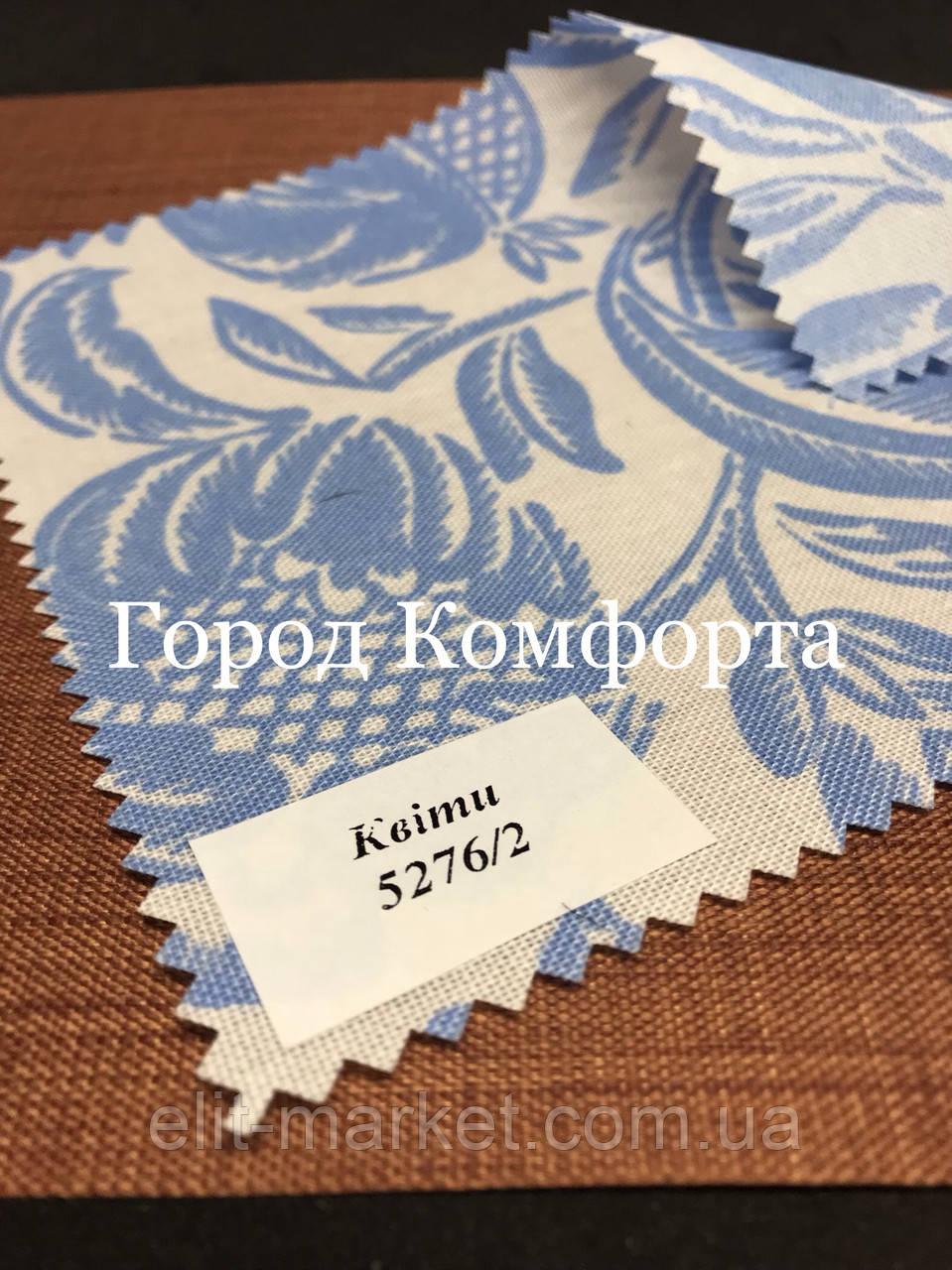 Рулонная штора голубые цветы