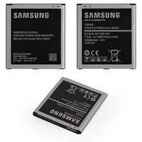 Аккумулятор для Samsung G530, G531 Galaxy Grand Prime, J320 Galaxy J3 (2016), J500 Galaxy J5 (EB-BG530BBC) 2300mAh