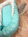 Кокон позиціонер для новонародженого, фото 2