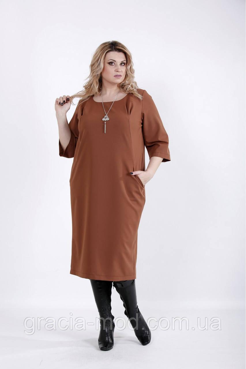 b0fa94f402ae261 Женское платье миди цвета виски - Интернет-магазин Грация в Чернигове