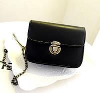 3ba78a996750 Женская повседневная сумочка-клатч через плечо из PU кожи. Разные цвета. 15*