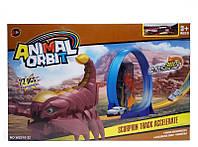 Детский трек Animal Orbit Скорпион
