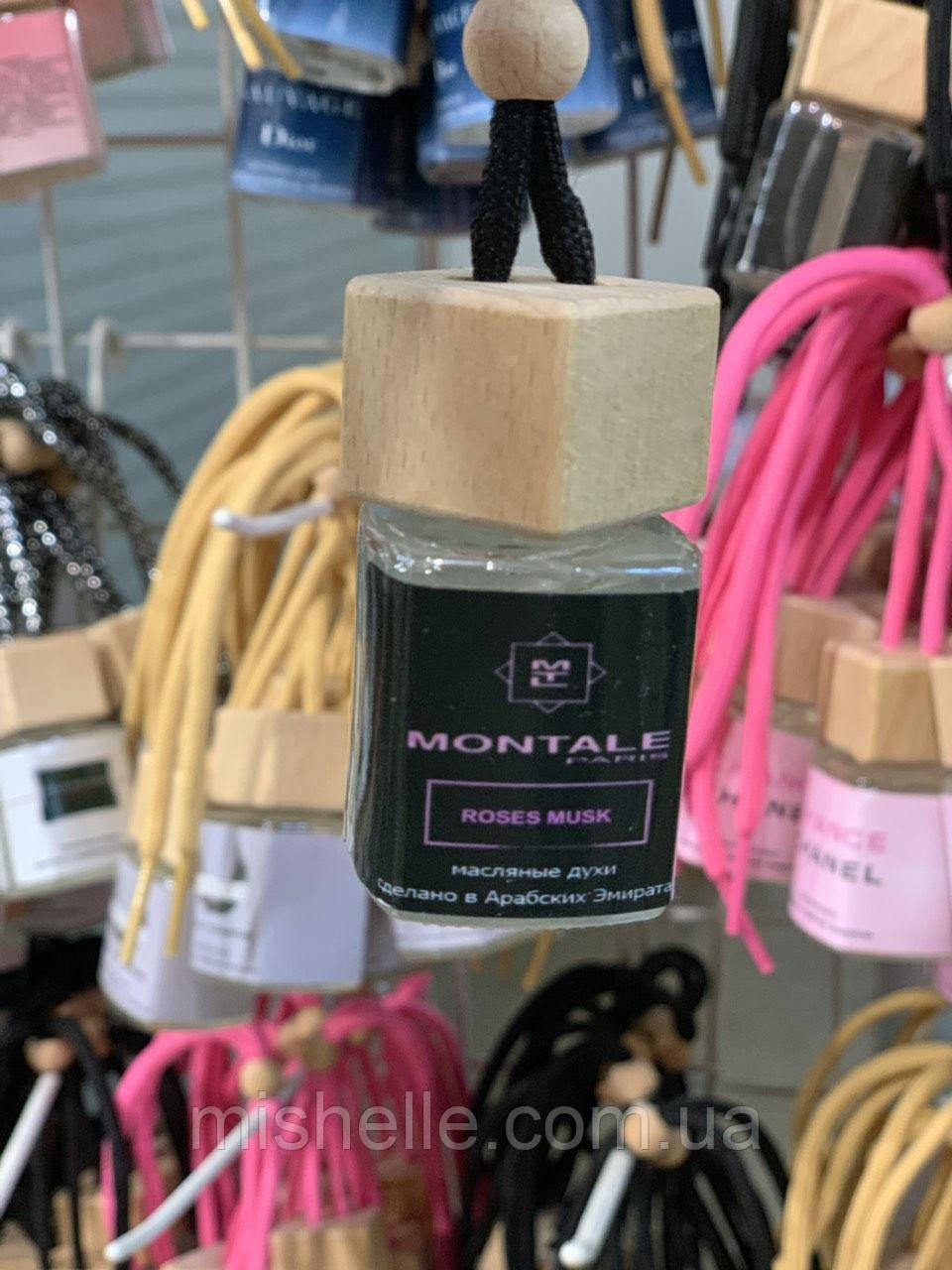 Авто-парфум Montale Roses Musk 12мл