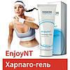 EnjoyNT (ЭнджойNT) Харпаго Гель - здоровье суставов и позвоночника