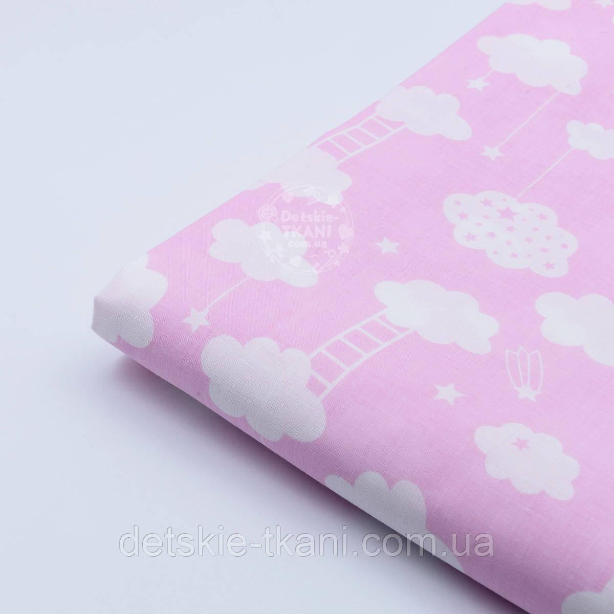 Лоскут ткани №60а размером 63*68  см