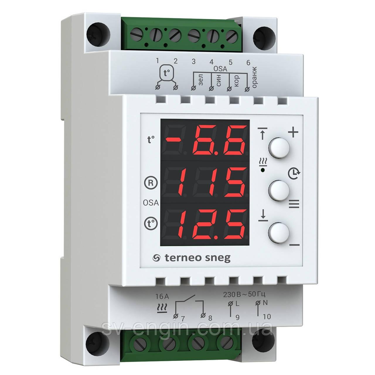 SNEG, SN20, SN30, KT, KT UNIC (DS ELECTRONICS, Украина) - терморегуляторы для систем снеготаяния