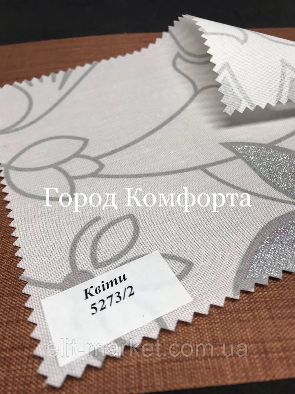 Рулонная штора с серебристыми цветами